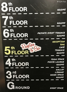 Elevator-Info-2